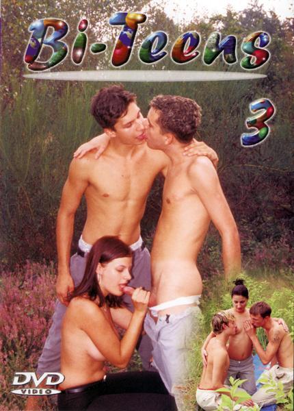 Эротические фильмы про гомосексуалистов